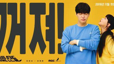 ซีรี่ย์เกาหลี Love With Flaws ซับไทย Ep.1-32 (จบ)