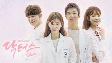 ซีรี่ย์เกาหลี Doctors ซับไทย Ep.1-20 (จบ)