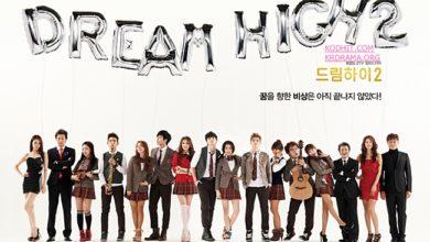 ซีรี่ย์เกาหลี Dream High Season2 ทะยานสู่ฝัน บัลลังก์แห่งดาว ซับไทย Ep.1-16 (จบ)