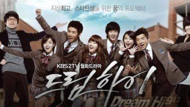 ซีรี่ย์เกาหลี Dream High Season1 มุ่งสู่ดาว ก้าวตามฝัน ซับไทย Ep.1-16 (จบ)
