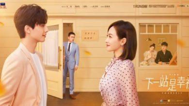 ซีรี่ย์จีน Find Yourself (2020) รักแรกของสาวใหญ่ ซับไทย Ep.1-41 (จบ)