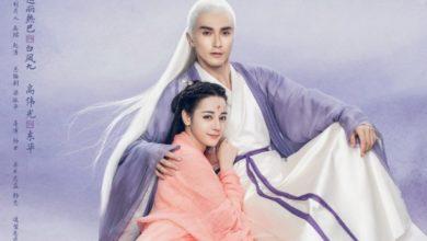 ซีรี่ย์จีน Eternal Love of Dream 2020 สามชาติสามภพ ลิขิตเหนือเขนย ซับไทย Ep.1-56 (จบ)