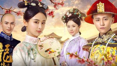 ซีรี่ย์จีน Legend of the Dragon Pearl ลิขิตรักไข่มุกมังกร พากย์ไทย Ep.1-57 (จบ)
