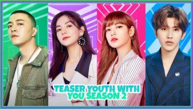 ดูรายการ Youth With You Season 2 (2020) วัยรุ่นวัยฝัน ซีซั่น 2 ซับไทย Ep.1-24 (จบ)