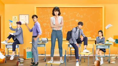 ซีรี่ย์จีน High School Big Bang คุณครูมือใหม่ ปราบก๊วนแสบ ซับไทย Ep.1-15 (จบ)