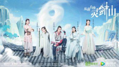 ซีรี่ย์จีน Once Upon a Time in Lingjian Mountain กาลครั้งหนึ่งที่ภูเขาหลิงเจี้ยน ซับไทย Ep.1-37 (จบ)