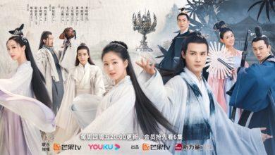 ซีรี่ย์จีน Love of Thousand Years (2020) ลิขิตรัก 3000 ปี ซับไทย Ep.1-30 (จบ)