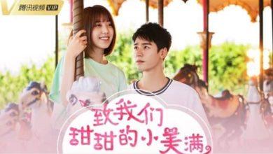 ซีรี่ย์จีน The Love Equations 2020 หวานนักเมื่อรักหวนคืน ซับไทย Ep.1-28 (จบ)