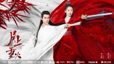 ซีรี่ย์จีน And The Winner Is Love (2020) ไฟผลาญจันทร์ ซับไทย Ep.1-48 (จบ)