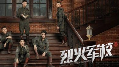 ซีรี่ย์จีน Arsenal Military Academy (2019) ซับไทย Ep.1-48 (จบ)