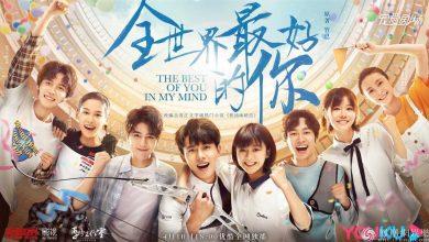 ซีรี่ย์จีน The Best of You in My Mind (2020) ซับไทย Ep.1-8