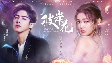ซีรี่ย์จีน Beautiful Reborn Flower (2020) หยุดรักไว้กลางใจ ซับไทย Ep.1-50 (จบ)
