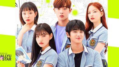 ซีรี่ย์เกาหลี Pop Out Boy! (2020) ซับไทย Ep.1-10 (จบ)