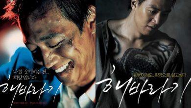 ภาพยนตร์เกาหลี Haebaragi (2006) ลูกผู้ชายหัวใจตะวัน ซับไทย+พากย์ไทย