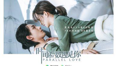 ซีรี่ย์จีน Parallel Love (2020) เด็กกว่าแล้วไงก็ใจมันรัก ซับไทย Ep.1-24 (จบ)