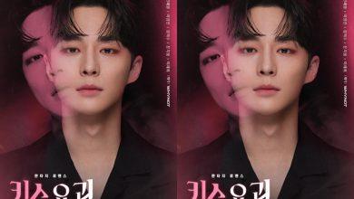 ซีรี่ย์เกาหลี Kiss Ghost (Kiss Goblin) ซับไทย Ep.1-12 (จบ)