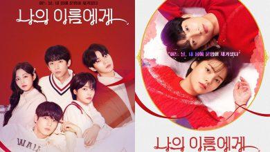 ซีรี่ย์เกาหลี Dear My Name ซับไทย Ep.1-6 (จบ)