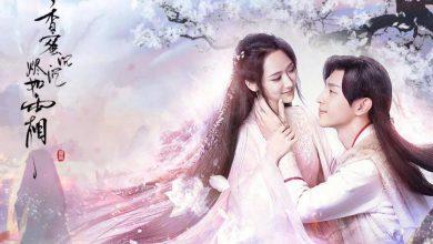 ซีรี่ย์จีน Ashes of Love มธุรสหวานล้ำ สลายเป็นเถ้าราวเกล็ดน้ำค้าง พากย์ไทย Ep.1-46 (จบ)