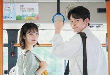 ซีรี่ย์เกาหลี More Than Friends ซับไทย Ep.1-15