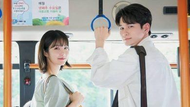 ซีรี่ย์เกาหลี More Than Friends ซับไทย Ep.1-16 (จบ)