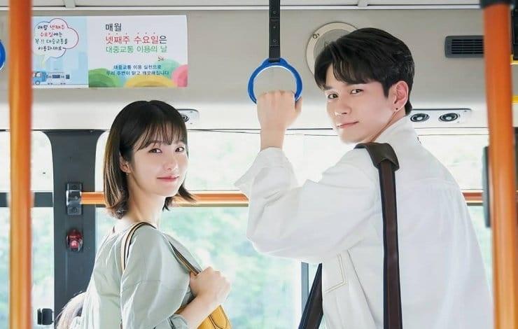 ซีรี่ย์เกาหลี More Than Friends ซับไทย Ep.1-9