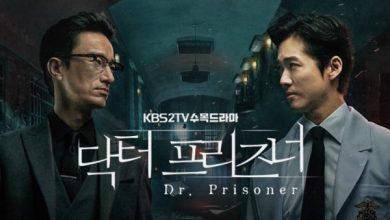 ซีรี่ย์เกาหลี Doctor Prisoner คุกคลั่งแค้น พากย์ไทย Ep.1-16 (จบ)