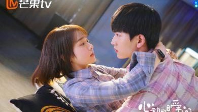 ซีรี่ย์จีน Sparkle Love (2020) จังหวะหัวใจสปาร์ครัก ซับไทย Ep.1-24 (จบ)