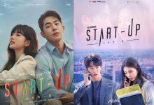ซีรี่ย์เกาหลี Start Up ซับไทย Ep.1-13