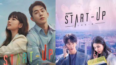 ซีรี่ย์เกาหลี Start Up ซับไทย Ep.1-16 (จบ)