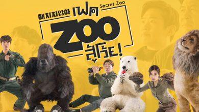 ภาพยนตร์เกาหลี Secret Zoo (2020) : เฟค Zoo สู้โว้ย! พากย์ไทย ซับไทย