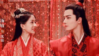 ซีรี่ย์จีน General's Lady (2020) ฮูหยินป่วนจวนแม่ทัพ ซับไทย Ep.1-12