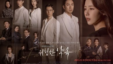 ซีรี่ย์เกาหลี Fatal Promise ซับไทย Ep.1-105
