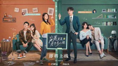 ซีรี่ย์จีน Perfect and Casual (2020) อาจารย์หล่อบอกต่อด้วย ซับไทย Ep.1-24 (จบ)