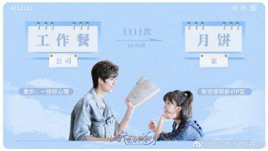 ซีรี่ย์จีน Professional Single (2020) โสดฉบับมืออาชีพ ซับไทย Ep.1-24 (จบ)
