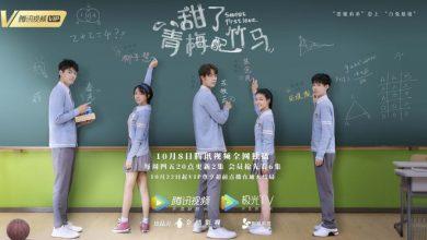 ซีรี่ย์จีน Sweet First Love (2020) รักใกล้ตัว หัวใจใกล้กัน ซับไทย Ep.1-21