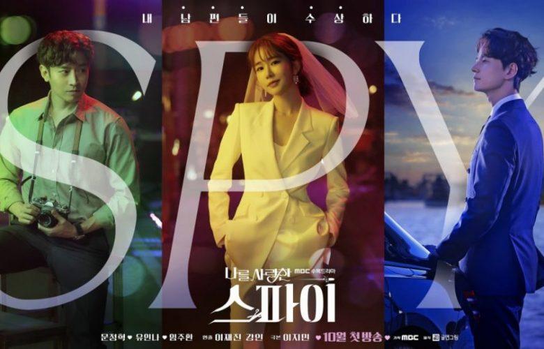ซีรี่ย์เกาหลี The Spy Who Loved Me ซับไทย Ep.1-5