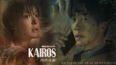 ซีรี่ย์เกาหลี Kairos ซับไทย Ep.1-14