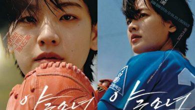 ภาพยนตร์เกาหลี Baseball Girl 2019 ซับไทย