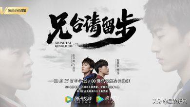 ซีรี่ย์จีน Please Wait Brother (2020) รอก่อนพี่ชาย ซับไทย Ep.1-19