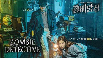 ซีรี่ย์เกาหลี Zombie Detective ซอมบี้นักสืบ พากย์ไทย Ep.1-24 (จบ)