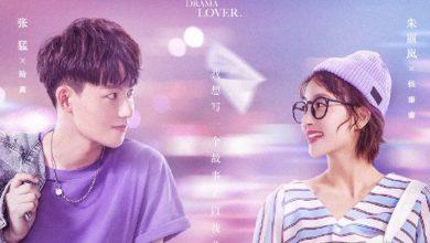 ซีรี่ย์จีน Oh My Drama Lover (2020) โลกสองใบของยัยนักเขียน ซับไทย Ep.1-25