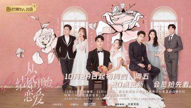 ซีรี่ย์จีน Begin Again (2020) เริ่มใหม่อีกครั้ง ซับไทย Ep.1-21