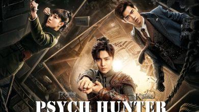 ซีรี่ย์จีน Psych Hunter (2020) วิญญาณนักล่า ซับไทย Ep.1-13