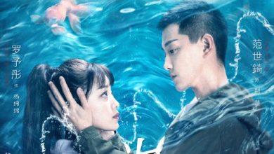 ซีรี่ย์จีน My Supernatural Power (2020) จิตสัมผัสรัก ซับไทย Ep.1-25