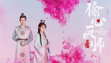 ซีรี่ย์จีน Oh! My Sweet Liar! (2020) ซับไทย หวานใจยัยขี้จุ๊ ซับไทย Ep.1-30