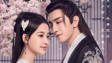 ซีรี่ย์จีน Twisted Fate of Love (2020) ภพรักภพพราก ซับไทย Ep.1-13