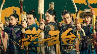 ซีรี่ย์จีน The Legend of Xiao Chuo (2020) จอมนางพิชิตบัลลังก์ ซับไทย Ep.1-48 (จบ)