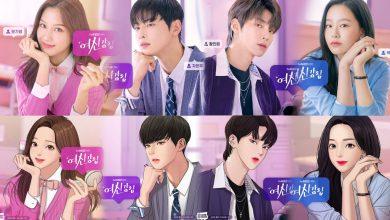ซีรี่ย์เกาหลี True Beauty ความลับของนางฟ้า ซับไทย Ep.1-16 (จบ)