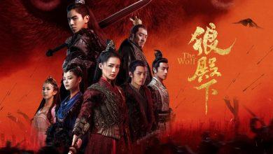 ซีรี่ย์จีน The Wolf (2020) หมาป่าจอมราชันย์ ซับไทย Ep.1-29