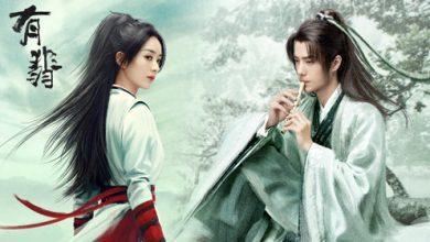 ซีรี่ย์จีน The Legend of Fei (2020) นางโจร ซับไทย Ep.1-51 (จบ)